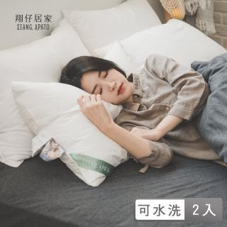 【翔仔居家】德國專利 物理防水洗枕(適中/中低 2款任選)