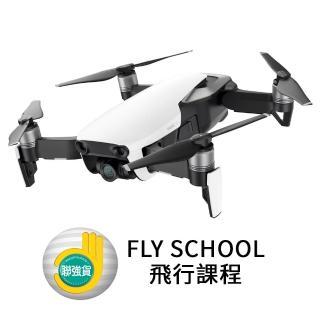 【DJI】Mavic Air 空拍機單機版(聯強公司貨)