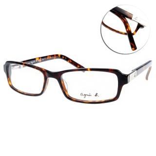【agnes b.】典雅簡約百搭小框款眼鏡(琥珀#ABP209 Y04)