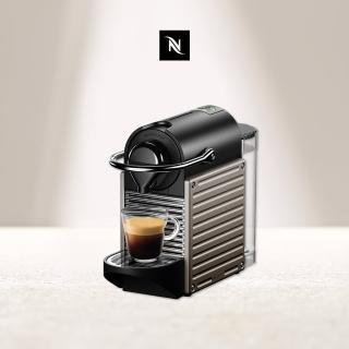 【Nespresso】膠囊咖啡機 Pixie(贈頂級咖啡體驗組)