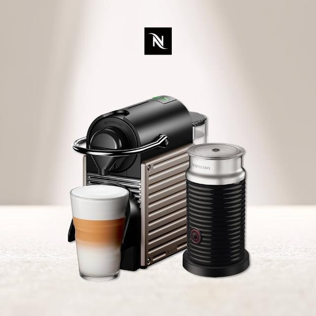 【Nespresso】Pixie 鈦金屬 奶泡機組合