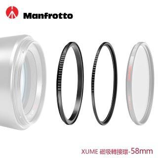【Manfrotto 曼富圖】58mm XUME磁吸環組合(轉接環+濾鏡環)