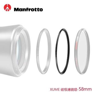 【Manfrotto 曼富圖】58mm 濾鏡環 XUME磁吸環系列(FH)