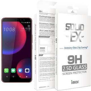 【iMos】HTC U11 EYEs(2.5D 平面滿版 玻璃螢幕保護貼)