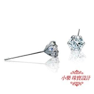 【小樂珠寶】簡約基本款 16分 鉑金鑽石耳環(再送珍珠耳環-買一送一好划算)