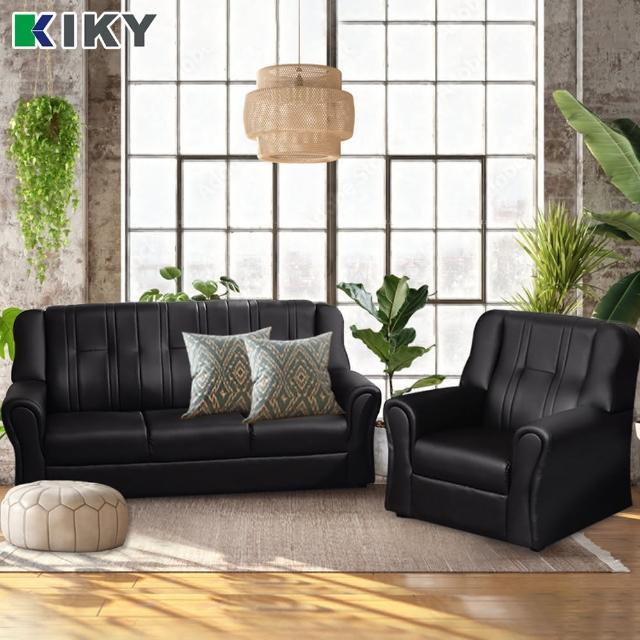 【KIKY】情定巴黎1+3人座沙發組(3色可選 高背厚實坐感)