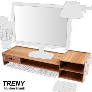 【TRENY】加厚---加長---電腦螢幕增高架-櫻桃木(螢幕架 鍵盤架)