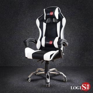 【LOGIS】LOGIS- KLV戰地皮面電競椅/白黑 電腦椅 主管椅 賽車椅 皮椅 DIY組裝