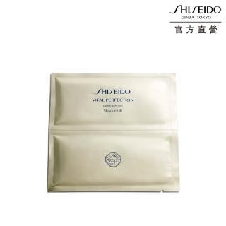 【Shiseido 資生堂國際櫃】全效抗痕白金緊緻3D面膜X6片