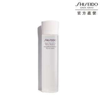 【Shiseido 資生堂國際櫃】資生堂瞬間眼唇淨粧液 125ml