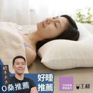 【王樣】王樣的夢枕(鈴木太太公司貨)
