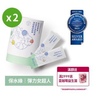 【RUIJIA 露奇亞】★賽洛美潤感膠原蛋白粉★2罐組(共60天份)