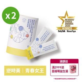 【RUIJIA 露奇亞】★蜂王胜月太新生膠原蛋白粉★(30日份)