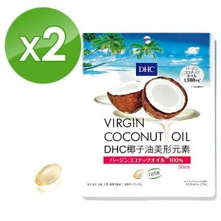 【DHC】椰子油美形元素x2