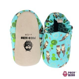【POCONIDO】英國手工嬰兒鞋(妙舞海獺)