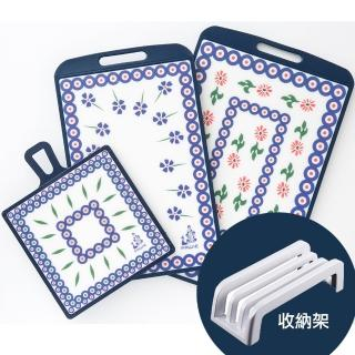 韓國PAWIE精品雙面抗菌砧板