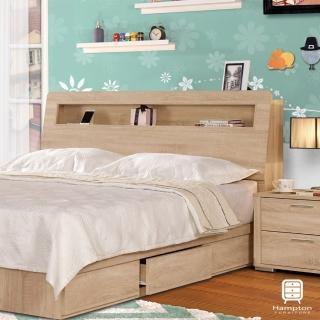 【Hampton 漢妮】吉柏森系列6尺被櫥式床頭箱(床頭/床頭箱/雙人床頭箱/附插座)