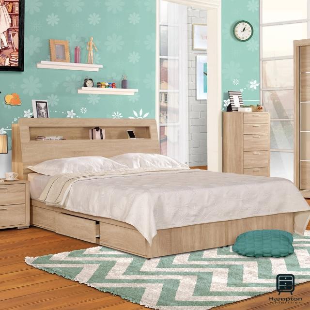 【Hampton 漢妮】吉柏森系列6尺被櫥式雙人床組(雙人床/床組/床/床底/床頭/床頭箱/雙人床頭箱/收納床底)