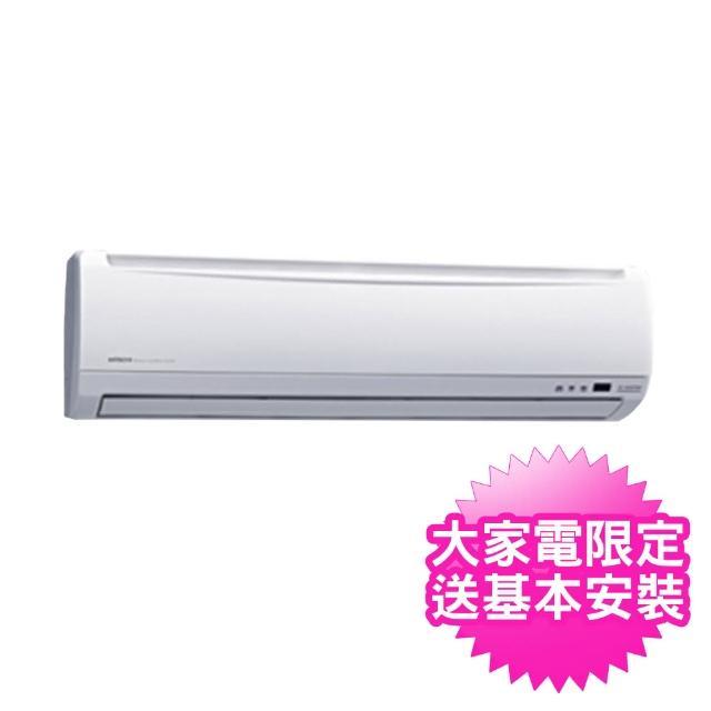 【好禮六選一★日立HITACHI】5-7坪變頻冷專分離式(RAC-40SK1/RAS-40SK1)
