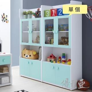 【優利亞】藍天 2.7尺書櫃