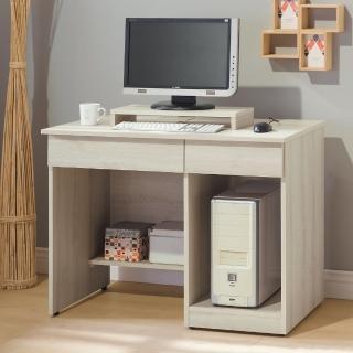 【BODEN】亞柏3.2尺電腦書桌/ 工作桌(贈電腦架)