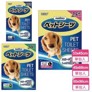 【PamDogs 幫狗適】日本幫狗適 強力吸水尿布墊 三種尺寸可選(寵物尿布墊)