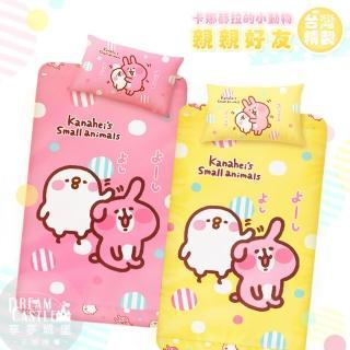 【享夢城堡】單人床包枕套3.5x6.2二件式組(卡娜赫拉的小動物 親親好友-粉.黃)