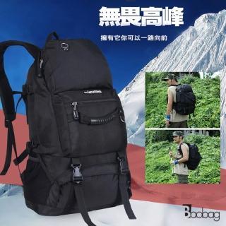 【Arctic Hunter】Locallion 40L專業登山旅遊後背包(黑色)