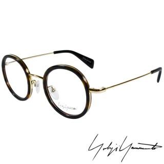 【Y-3山本耀司】Yohji Yamamoto復古圓形框面光學眼鏡(深琥珀-YY1025-127 12HR)