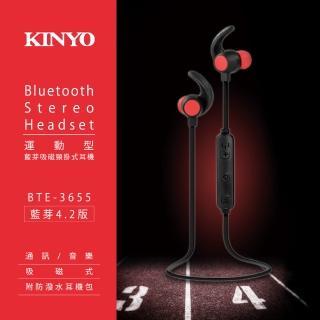 【KINYO】藍芽吸磁頸掛式耳機(BTE3655)