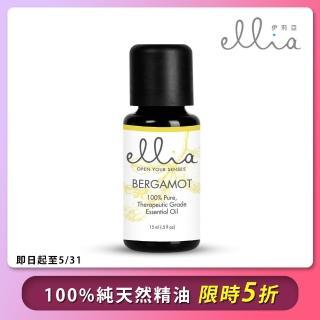 【美國 ELLIA 伊莉亞】Bergamot 佛手柑精油(15ml)