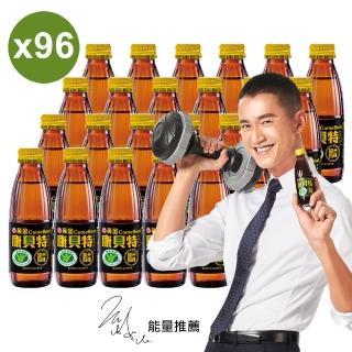 【葡萄王】黃金康貝特24入X4箱共96入(榮獲國家抗疲勞健康食品認證)
