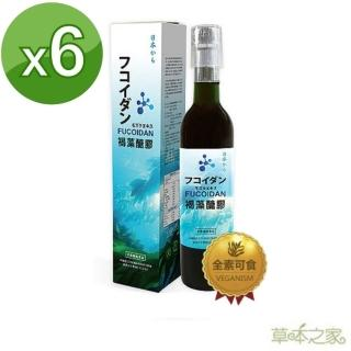 【草本之家】日本原裝褐藻醣膠液500mlX6瓶(褐藻糖膠)