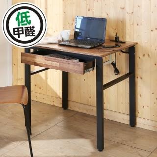 【BuyJM】工業風低甲醛防潑水80公分單抽屜附插座工作桌(電腦桌)