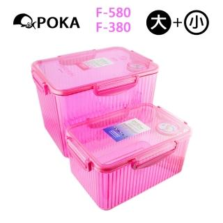 【POKA】防潮箱 F-580+F-380 大小二入超值組 櫻花粉(內建濕度計)