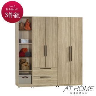 【AT HOME】現代簡約6尺梧桐三件組合衣櫃(二抽+雙吊+五格)