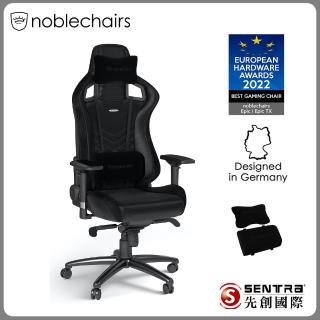 【noblechairs】EPIC PU系列電競椅(黑色)