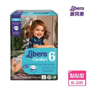 【麗貝樂】嬰兒紙尿褲6號(XL 22片)