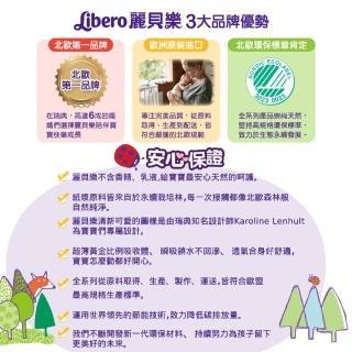【麗貝樂】嬰兒尿布/紙尿褲 3號(S 30片x6包/箱購)