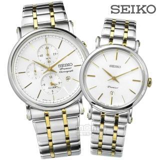 【SEIKO 精工】Premier不鏽鋼手錶 情侶對錶 銀x鍍金 41+30mm(7T62-0LK0G.7N89-0AY0Y)