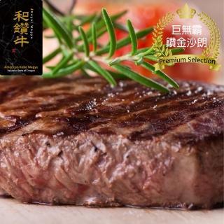 【漢克嚴選】美國產日本級和牛PRIME鑽金沙朗牛排_比臉大15片組(600g±10%/片 鈦金鍋 生酮飲食搭檔)