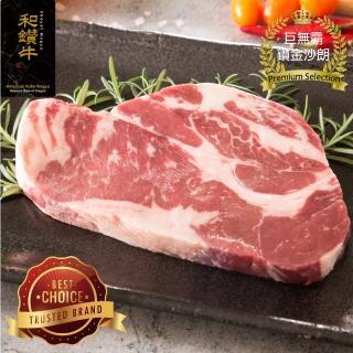 【漢克嚴選】美國產日本級和牛PRIME鑽金沙朗牛排_比臉大10片組(600g±10%/片 鈦金鍋 防彈咖啡搭檔)