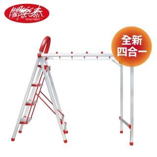 【闔樂泰】全新萬用變形曬衣架(梯架