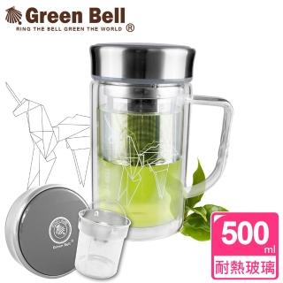 【GREEN BELL 綠貝】星幻雙層玻璃泡茶杯500ml(冷酷灰)
