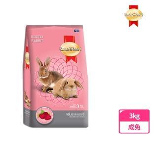 【SmartHeart 慧心】寶貝兔子飼料 - 覆盆子口味(3kg)