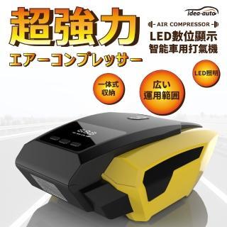 【日本idea-auto】LED數位顯示智能車用打氣機