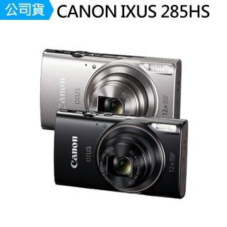 【Canon】IXUS 285(公司貨)