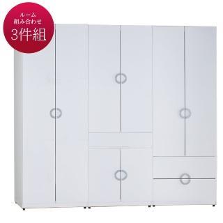 【AT HOME】簡約時尚7尺白色三件組合衣櫃(四門衣櫃+二抽衣櫃+雙門衣櫃/凱倫)