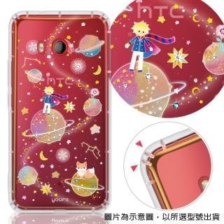 【YOURS】HTC、SHARP系列 彩鑽防摔手機殼-小王子(S3/U12life/D12+/U11eyes/U11+/U19e/D19+/D19s)