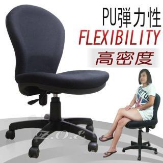 【Z.O.E】超彈性PU泡棉網布辦公椅